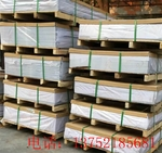 鋁方管尺寸廠家報價