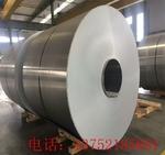 陕西西安合金铝管价格