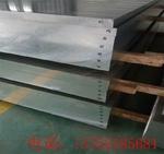现货0.3厚防爆专用铝板一米多少钱