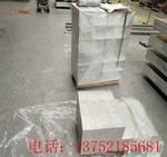 湖北十堰合金铝板加工厂