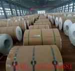 供应1.5毫米木纹彩铝卷多少钱一公斤