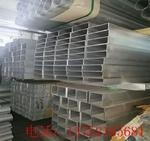 供应0.6厚保温铝带卷多少钱一平米