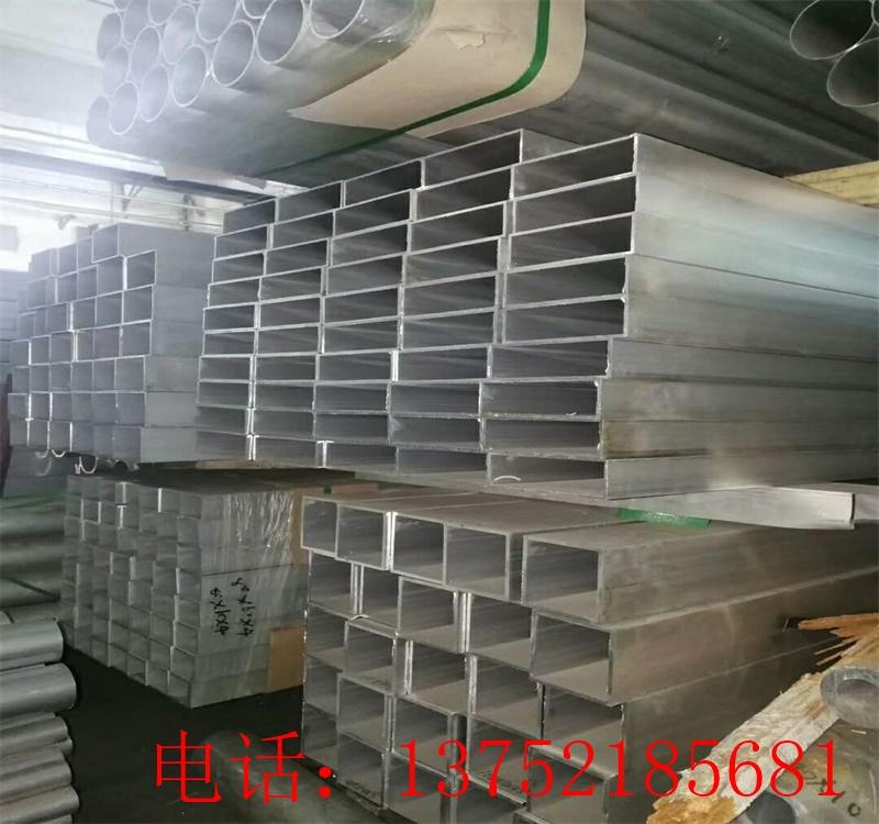 7075铝板切块一米多少钱