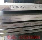 5052超宽合金铝板价格厂家报价