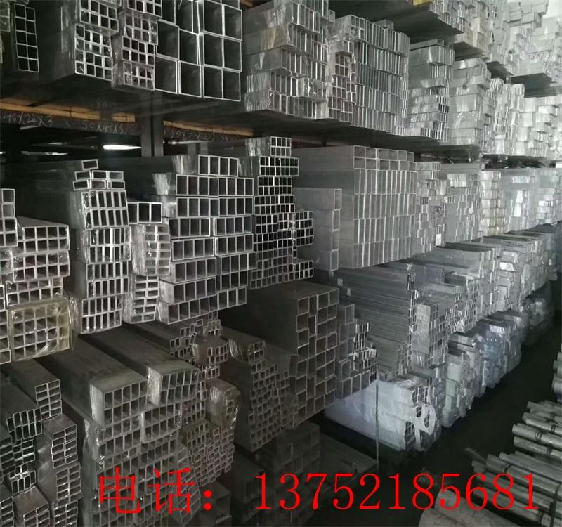 2.3毫米铝卷每吨价格