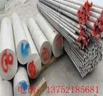供应3004铝板卷零售多少钱