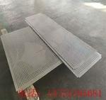 7075模具硬铝板一米多少钱