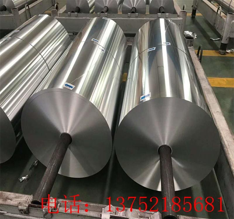 0.5mm铝卷价格厂家报价