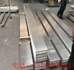 合金鋁排  鋁條多少錢