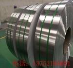 保温专用铝板价格厂家报价