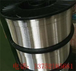 噴涂防銹鋁絲2毫米價格