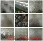 7A09T651鋁板////進口什麼價廠家報價