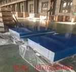 桥架用合金铝板1.2厚多少钱平米