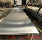 6061铝板生产厂家厂家报价