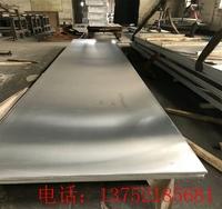 硬質合金鋁板多少錢一公斤