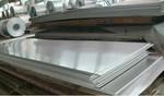 供應純鋁保溫板