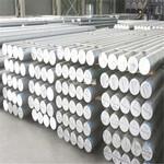 供應5083鋁板鋁管厚壁鋁管
