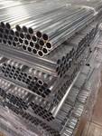 20*3.5擠壓鋁管