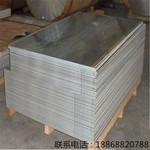 供應鋁合金5250鋁板 5250鋁棒