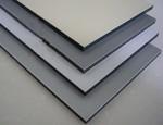 公司供應鋁板、鋁箔、鋁型材、鋁卷