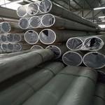 經銷5083鋁板`薄壁鋁管厚壁鋁管