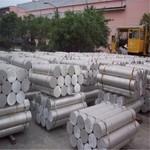 公司供铝棒、铝板、铝线、铝塑板