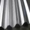 1060保温铝瓦生产厂家