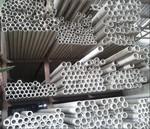 合金铝管 无缝铝管 现货全