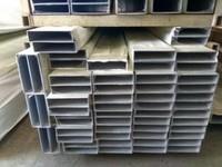 规格齐全铝方管产品