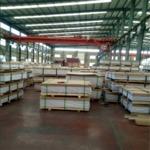 氧化 拉丝 铝板 1060保温铝板