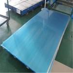 化工厂专用保温防锈铝皮 压型铝板