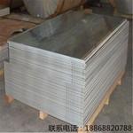 超宽铝板船用铝板超硬中厚铝合金板