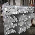 6061鋁棒 6063六角鋁棒 氧化鋁棒