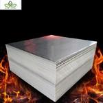 铝箔锡纸片生产厂家