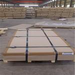 供应5052拉丝氧化铝板 合金铝板