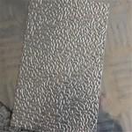 5052鋁合金防滑鋁板 花紋板