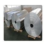 供应铝卷 铝箔 铝带 规格齐全