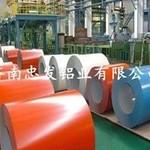 彩铝板 彩涂铝卷生产厂家