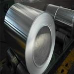 鋁帶 保溫鋁卷 彩涂鋁卷