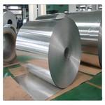 厂家铝卷 保温铝带 防腐铝卷板