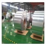 現貨供應5052合金鋁卷 合金鋁板