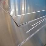 供應覆膜鋁板 防銹防腐蝕鋁板