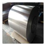 现货供应铝卷 保温铝卷 彩图铝卷