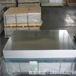 5052 單面覆膜鋁板
