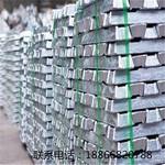 生产各种牌号铝合金锭