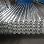 铝瓦楞板生产厂家