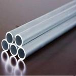 合金铝管 氧化铝管 无缝铝管 现货全