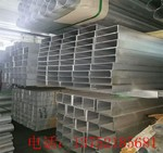 50*50*2合金鋁管一只價格