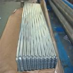 压型铝板  合金瓦楞板
