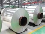 廠家鋁卷 保溫鋁卷管道包裝